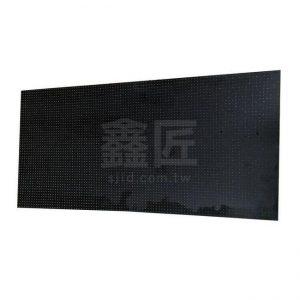 FW01-黑洞洞板(木)-小洞系列