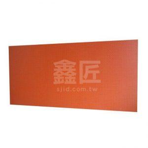 FW04-橘6430洞洞板(木)-小洞系列
