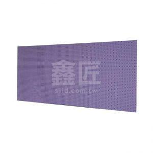 FW17-紫5260洞洞板(木)-小洞系列