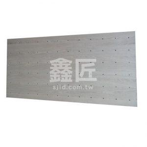 GW6-【客製】皮板洞洞板(木)